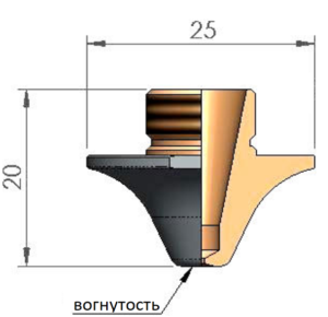 Сопло Ø S1.0 CP вогнутое